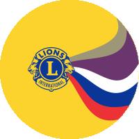 LIONS, Distrikt 129, Slovenija