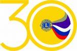 priložnostni logotip ob 30 letnici Lions Slovenija